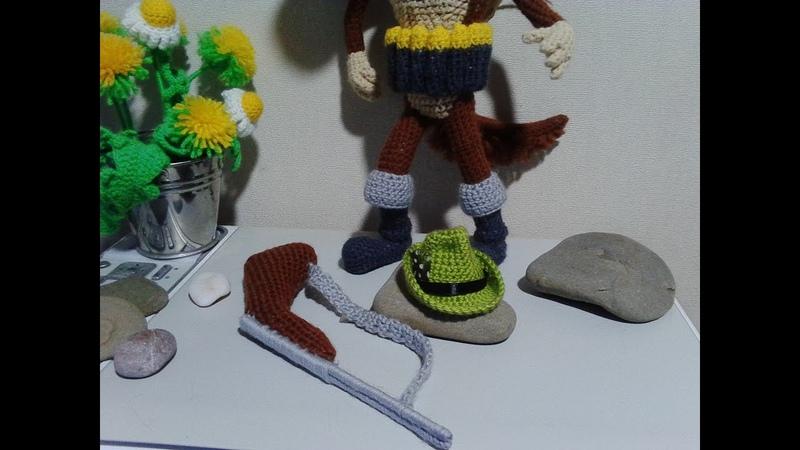 Ружье и патроны. Шарик, ч.5. Gun and ammunition. Sharik, р.5. Amigurumi. Crochet, амигуруми.