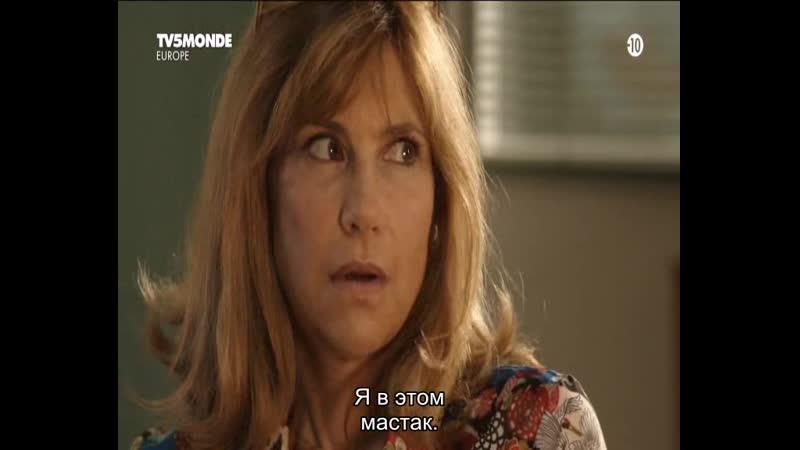 12 Убийства в Эг Морте Франция Детектив 2015 перевод субтитры