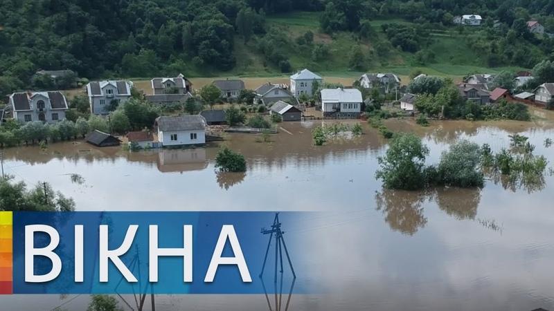 Без жилья дорог света и газа как люди выживают на Западной Украине после непогоды Вікна Новини