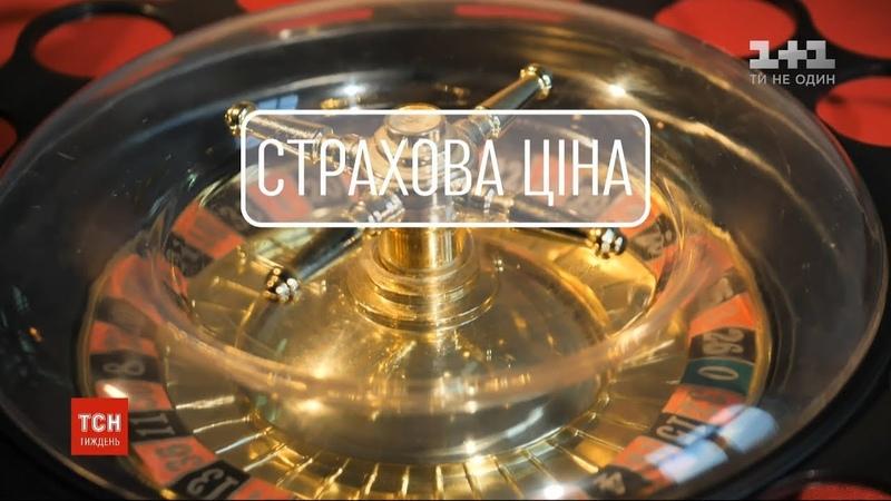 Подарунок чи пастка від 1 січня 2020 року українці самі обиратимуть тариф на газ