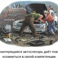 Фотография профиля Андрея Нечипорука ВКонтакте