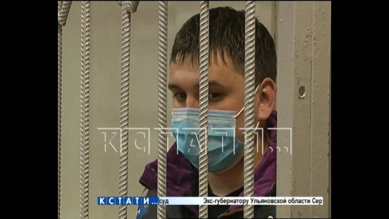 В Балахне начали судить инспектора ГИБДД обвиняемого в получении взятки