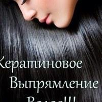 Фотография Анастасии Славянской ВКонтакте