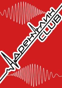 Бутурлиновка ночной клуб эротические шоу 2008