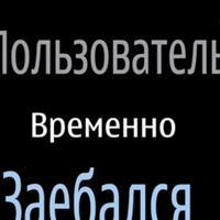 Фотография Александра Шубарева ВКонтакте