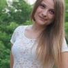 Алинка Зябкина