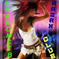 KAZAN CLUB™