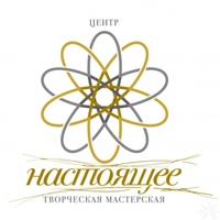 Логотип Тренинговый Центр НАСТОЯЩЕЕ