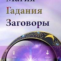 Фотография Ирины Азябиной ВКонтакте