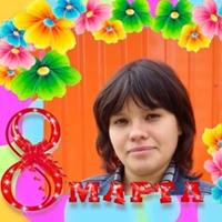 Фотография страницы Марины Прониной ВКонтакте