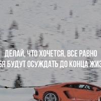 Фотография Ромы Зубова ВКонтакте