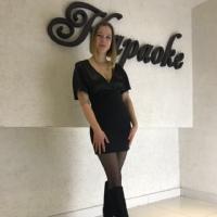Фото Евгении Гавриловой