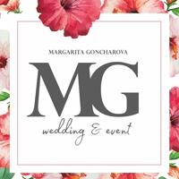 Организатор Маргарита Гончарова | Wedding&event