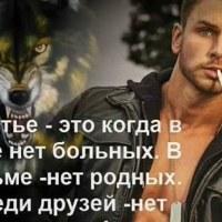 Фотография Игоря Понамарева ВКонтакте