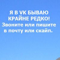 Личная фотография Oleg Moshkov ВКонтакте