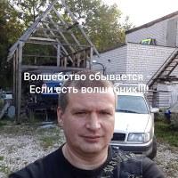 Фотография Андрея Агеева ВКонтакте
