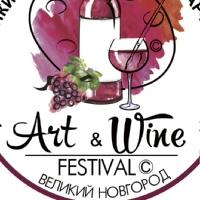 Логотип Art&Wine Fest ВН
