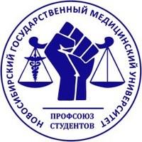 Логотип Профсоюз студентов НГМУ
