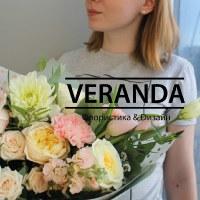Фотография страницы Veranda Uralsk ВКонтакте