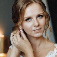 Личная фотография Екатерины Калиной ВКонтакте
