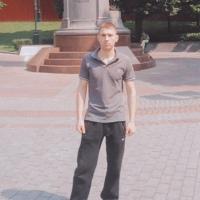 Сергей Русский