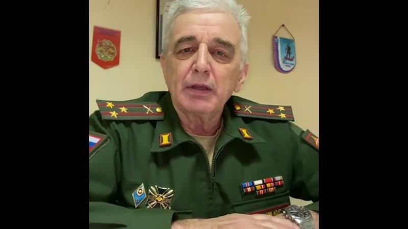 Поздравление с 8 Марта от полковника Громова