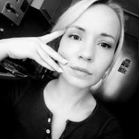 Йылмаз Наталья (Романова)