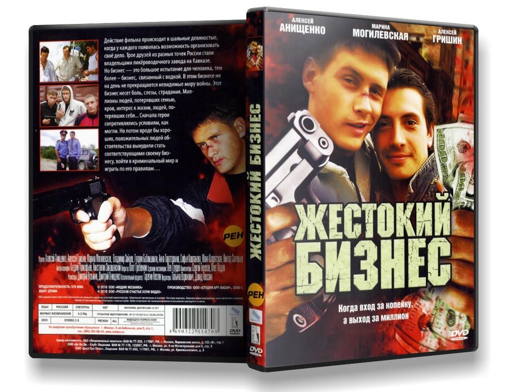 В день рождения Алексея Анищенко.
