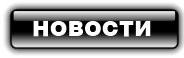 Президиумbrbr Состав Президиума ОOO Союз ММА Россииbrbr brbr brЕМЕЛЬЯНЕНКО Федор Владимирович brПрезидентbrbr brbrФИНКЕЛЬШТЕЙН Вадим Григорьевич brПервый Вице-президентbrbr brbrВАГАНОВА Кристина Викторовна brГенеральный секретарьbrbr brbrАЛАУТДИНОВ Мусаил Будайчиевич br brbr brbrБОРОНЕНКОВ Анатолий Борисович br brbr brbrГАДЖИЕВ Камил Абдурашидовичbrbr  br brbrГАЙВОРОНСКИЙ Григорий Михайлович brПредседатель Арбитражаbrbr brbrДАНЕЛЯН Армен Рубеновичbrbr  br brbrКАПШАЙ Геннадий Павловичbrbr  br brbrКОКОЕВ Александр Вячеславовичbrbr  br brbrКОНЬКОВ  Дмитрий Александровичbrbr  br brbrКУВИЧКА Дмитрий Анатольевичbrbr  brГенеральный директорbrbrС правом совещательного голосаbrbrЛАЙШЕВ Ренат Алексеевичbrbr  brС правом совещательного голосаbrbrПОЛИШЕВСКИЙ Валерий Николаевичbrbr  br brbrСИЛЬЯНОВ Илья Игоревичbrbr  br brbrТЕЛЕПНЕВ  Александр Александровичbrbr  br brbrТОУТ Денис Николаевичbrbr  br brbrТЫСЯЧНЫЙ Сергей Алексеевичbrbr  br brbrШИБАНКОВ Денис Владимирович