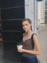 Вистингаузен Анфиса | Москва | 46