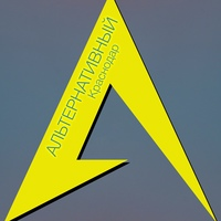 Логотип Альтернативный Краснодар/Рок, Концерты, Новости