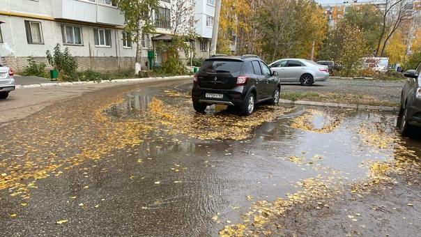 В Самаре в Кировском районе коммунальная авария не...