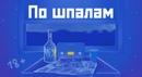 Хованский Юрий   Санкт-Петербург   34