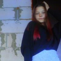 Петрова Валерия