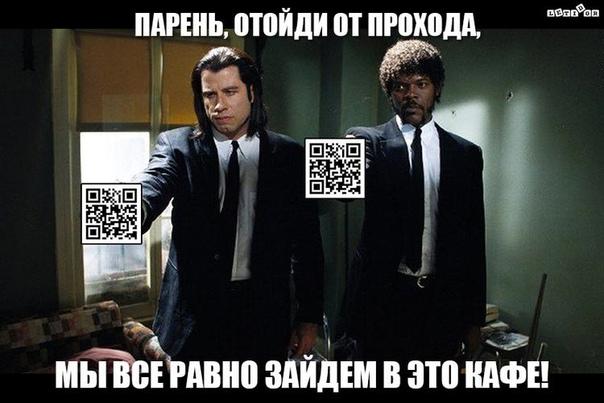 🦠 Омский Роспотребнадзор потребовал ввести QR-коды...