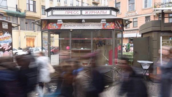 В Петербурге могут появиться городские ларьки. Кио...