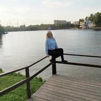 Фотография профиля Алёни Никитиной ВКонтакте