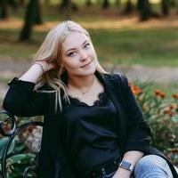 Фотография анкеты Кристины Одеговой ВКонтакте