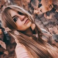 Алена Форсюк