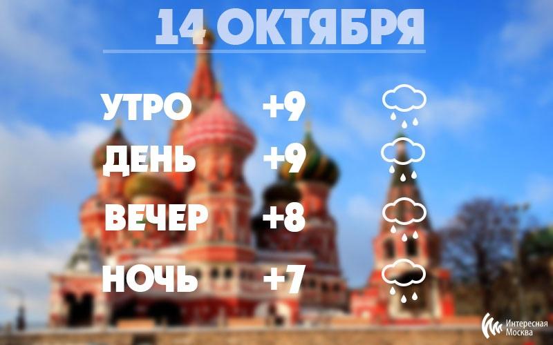 Пост Москвича номер #74560