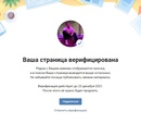 Молчанов Георгий   Москва   49