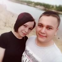 Кураксина Юлия