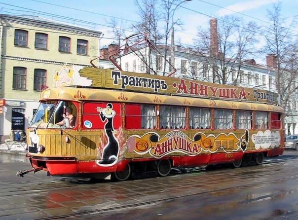 🚃 Не хотите ли купить себе личный трамвай, да еще ...