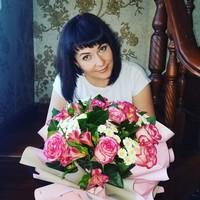 Фокина Наталья