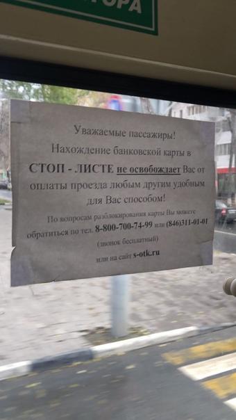 Оформила Карту жителя Самарской области, специальн...