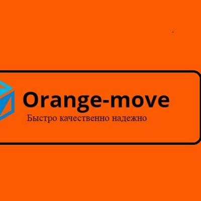Orange Move