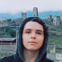 Личная фотография Александра Филькина ВКонтакте