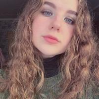 Анна Лепская