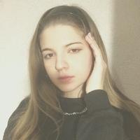 Дарья Астафьева