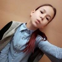 Фотография анкеты Алины Мастабай ВКонтакте